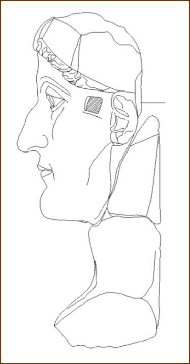 Statua di Costantino – Testa